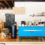 Indah Coffee Goes Big avec Roastery Move et First Retail Bar dans Columbia, SC