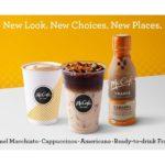 McDonald's annonce une nouvelle expérience McCafé | 2017-09-07
