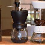 Meilleurs moulins à café manuels 2019 - Suffit pour la tasse parfaite! • haricot haché