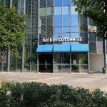 Le COO de Luckin Coffee a généré 310 millions de dollars de ventes, selon une société