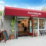 Un café Pachamama appartenant à un fermier ouvre une boutique à Davis, en Californie - Daily Coffee News by Capsules Café