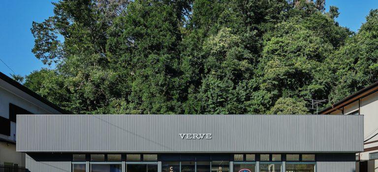 Verve Coffee ouvre une torréfaction et deux nouveaux bars au Japon – Daily Coffee News by Capsules Café